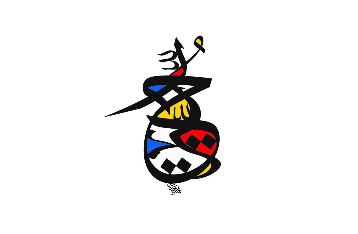 AL YOUSEF Majid