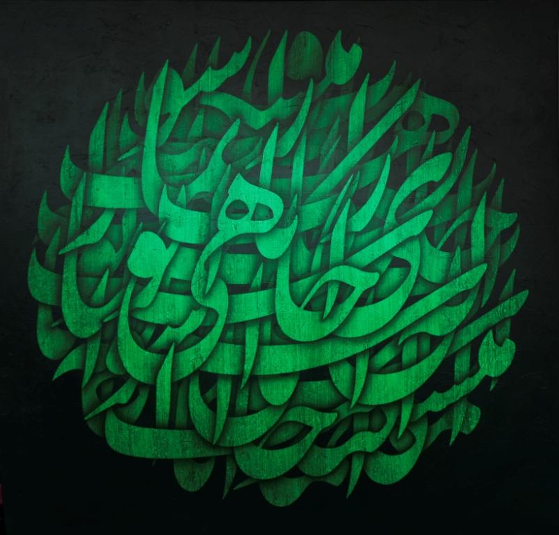 SHIRAZI Ali