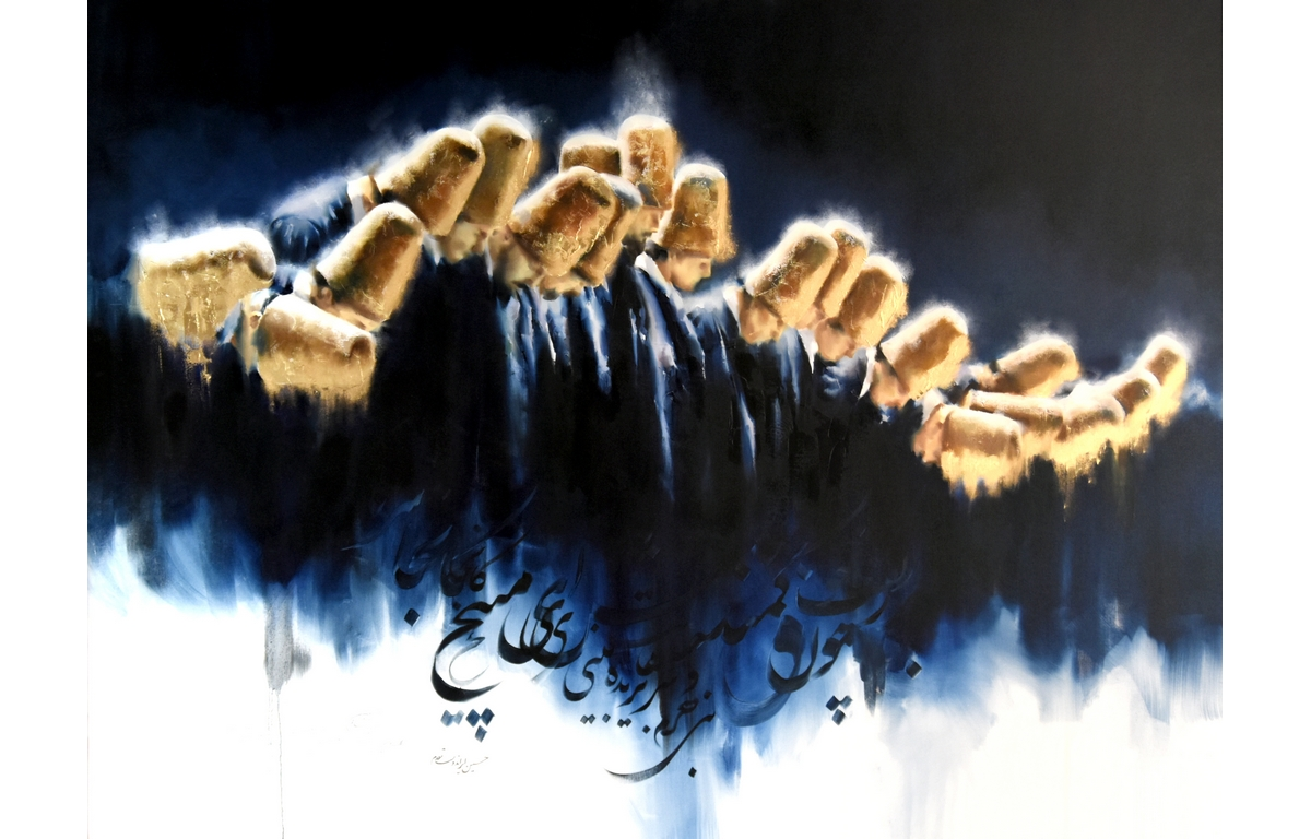 IRANDOUST Hossein